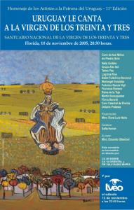 afiche 2005